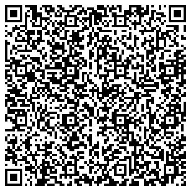 QR-код с контактной информацией организации Ahiska (Ахыска), ТОО Редакция газеты
