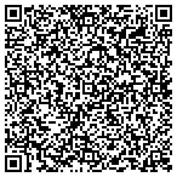 QR-код с контактной информацией организации Asia Travel, редакция журнала, ТОО