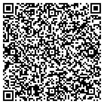 QR-код с контактной информацией организации Джера, ЧТУП