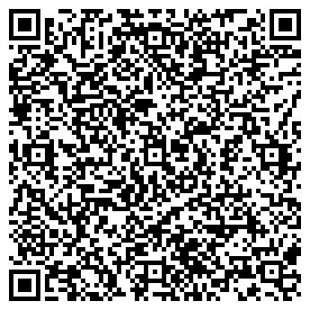 QR-код с контактной информацией организации Логвест-Офис, ООО