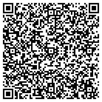 QR-код с контактной информацией организации Ихтемал, ОАО