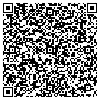 QR-код с контактной информацией организации Канцлер-Шоп, ЧТУП