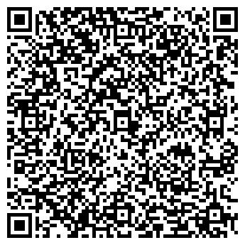 QR-код с контактной информацией организации Нотис-Арт, ООО