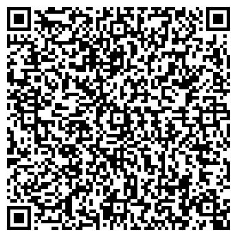 QR-код с контактной информацией организации Реалпринт, ООО