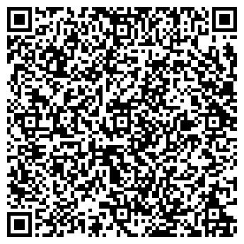 QR-код с контактной информацией организации ПрессБелРеклама, ОДО