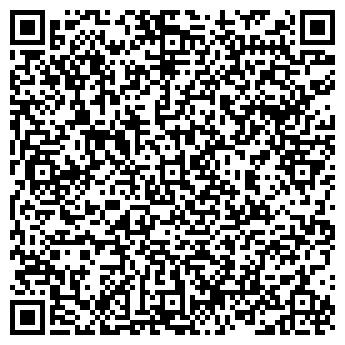 QR-код с контактной информацией организации Бумфарт, ООО