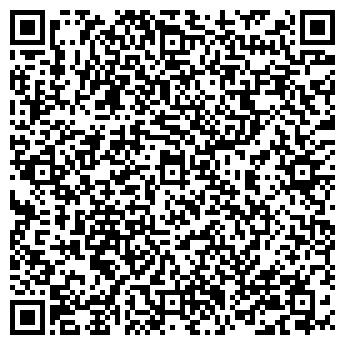 QR-код с контактной информацией организации ВериБай, ЧП