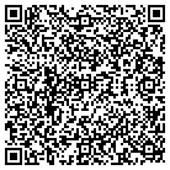 QR-код с контактной информацией организации Куели, ОДО