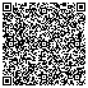 QR-код с контактной информацией организации Калеона-Н, ЧТУП