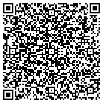 QR-код с контактной информацией организации Тэнлива Торг, ООО