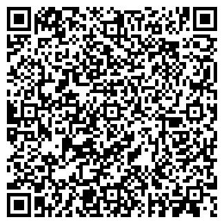 QR-код с контактной информацией организации Полимэйк, ЧУП