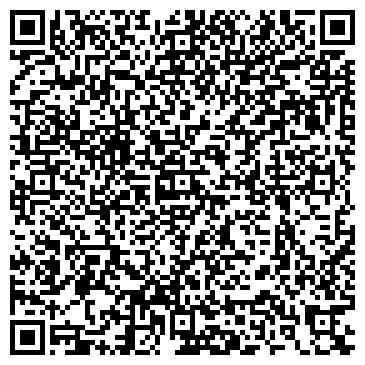 QR-код с контактной информацией организации Интеграл-Карт, ЧПУП