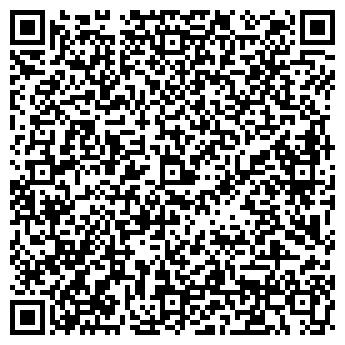 QR-код с контактной информацией организации Бонем, Компания