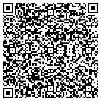QR-код с контактной информацией организации Тривиум, ОДО