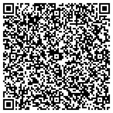 QR-код с контактной информацией организации Минская фабрика цветной печати, ПРУП
