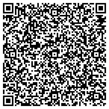 QR-код с контактной информацией организации Торговый дом Эленг-Люкс, ОДО