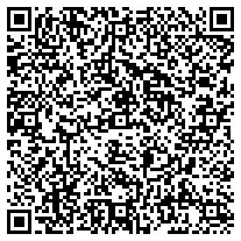 QR-код с контактной информацией организации Деталио, Компания