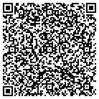 QR-код с контактной информацией организации Дивимедиа, ОДО