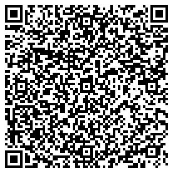 QR-код с контактной информацией организации Черкас Плюс, ООО