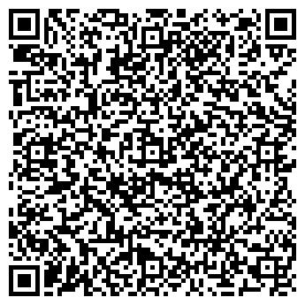 QR-код с контактной информацией организации Квадратус Плюс, ООО