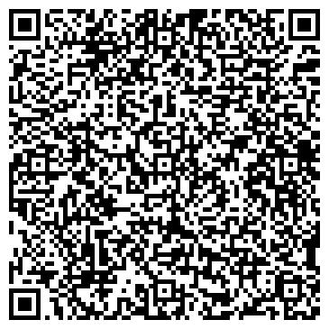 QR-код с контактной информацией организации РосБелПак, СООО