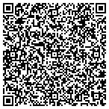 QR-код с контактной информацией организации Аваль Логистик, ООО