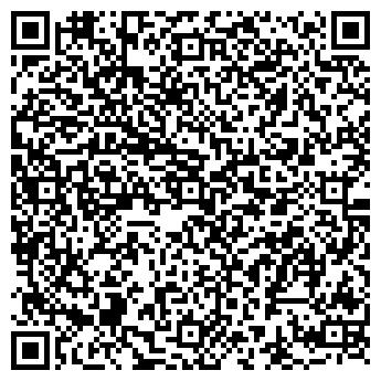 QR-код с контактной информацией организации Белкартография, РУП
