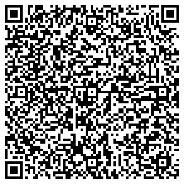QR-код с контактной информацией организации Доминатор Групп, ООО