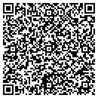 QR-код с контактной информацией организации Сказ, ООО