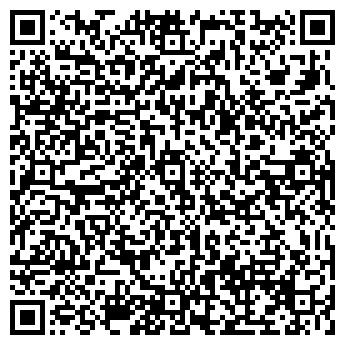 QR-код с контактной информацией организации Кволити Трейд, ООО
