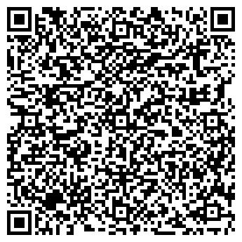 QR-код с контактной информацией организации АльянсСервис, ЧУП