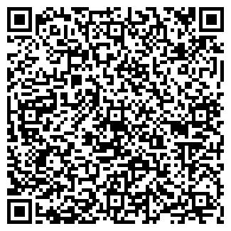 QR-код с контактной информацией организации Навитех, OOO