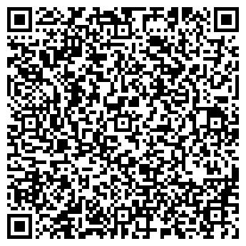 QR-код с контактной информацией организации Ремарк, ООО