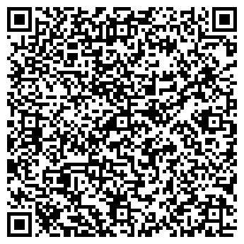 QR-код с контактной информацией организации Реал Кард