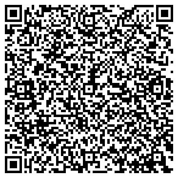 QR-код с контактной информацией организации БелРИА, КП Рекламное агентство