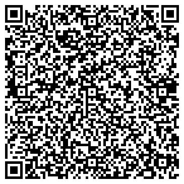 QR-код с контактной информацией организации Белга-Пром, ООО
