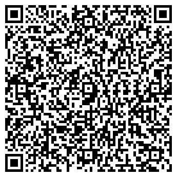QR-код с контактной информацией организации БиРинг, ЧУП