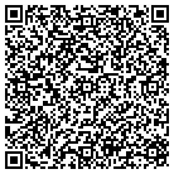 QR-код с контактной информацией организации Росна, ООО