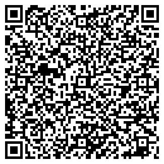 QR-код с контактной информацией организации ФИДЭЯ, ООО