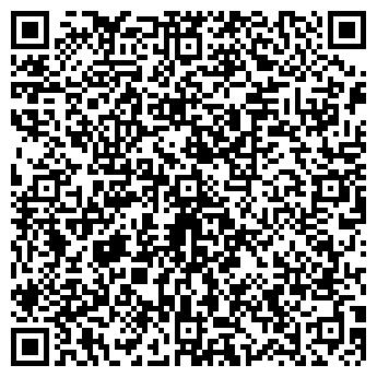 QR-код с контактной информацией организации Флекс-н-Ролл, ИП