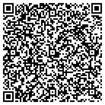 QR-код с контактной информацией организации Глобус-5, ГП