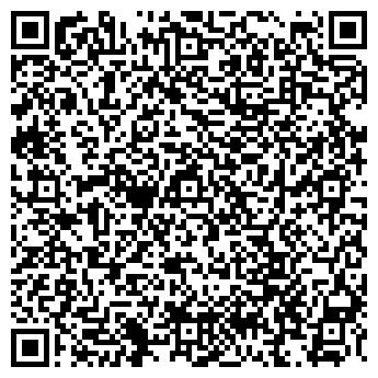 QR-код с контактной информацией организации Колор, КПУП