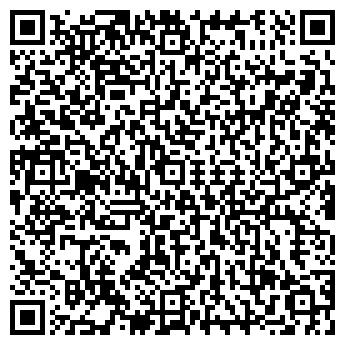 QR-код с контактной информацией организации Гравитал, УП