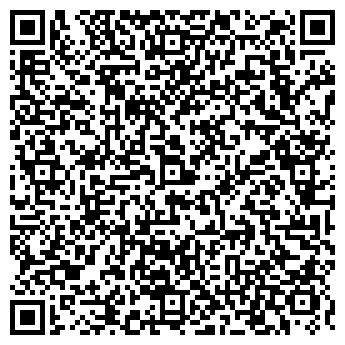 QR-код с контактной информацией организации Неон Мастер, ООО