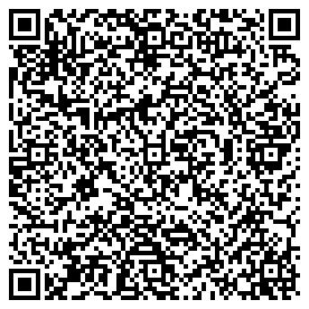 QR-код с контактной информацией организации Асар, ООО