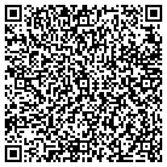 QR-код с контактной информацией организации Элбест-ПАК, ООО