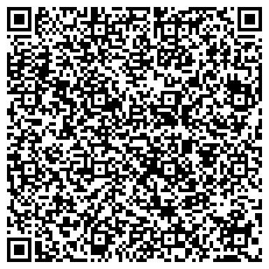 QR-код с контактной информацией организации БиРинг, АО Рекламно-издательский центр