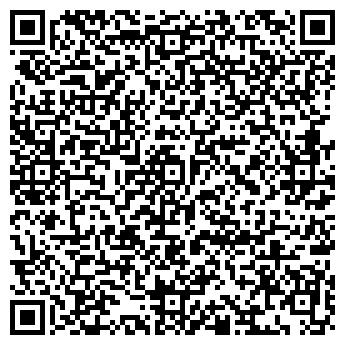QR-код с контактной информацией организации Тродат-Бел, ЗАО