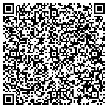 QR-код с контактной информацией организации Рандун, ОДО