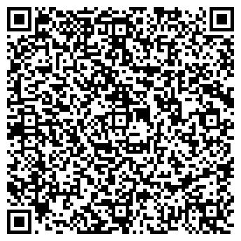 QR-код с контактной информацией организации Магия Света, ООО